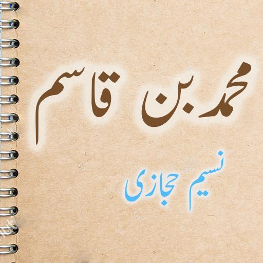 Muhammad Bin Qasim Book